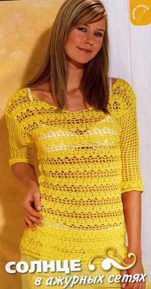 13 Схема вязания крючком ажурного летнего пуловера с вырезом на спине.