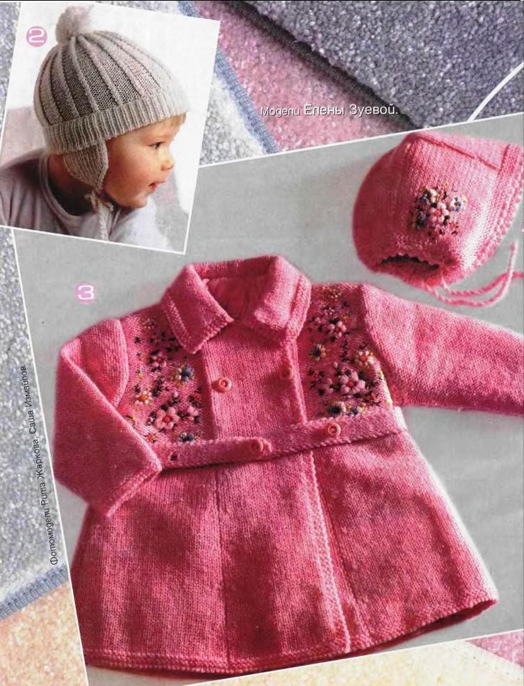 Вязаные пальто для детей (37 изображения ) ::