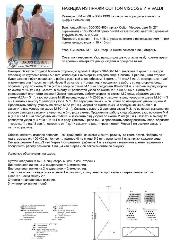 http://spicami.ru/wp-content/uploads/2009/10/1061721.jpg