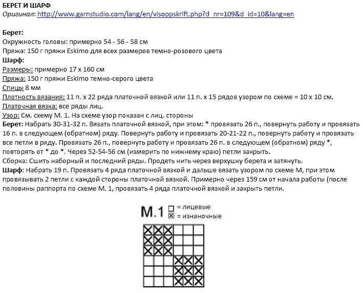 Доступно только для пользователей. http://spicami.ru/archives/4612.