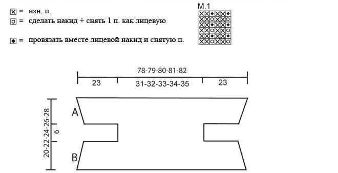 http://spicami.ru/wp-content/uploads/2009/11/47-1.jpg