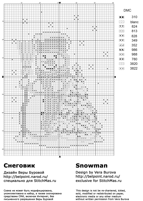 ...новогодние мотивы !--if()--- !--endif-- - Каталог сайтов - Рукоделие.Бесплатные схемы для вышивки крестом.