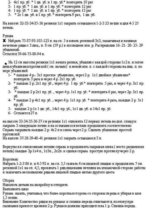 Описание1 описание2 схема схема схема