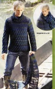 вязание шарфа для мужчин