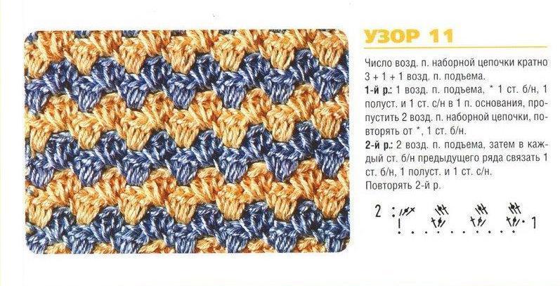 Вязание для детей узоры в два цвета
