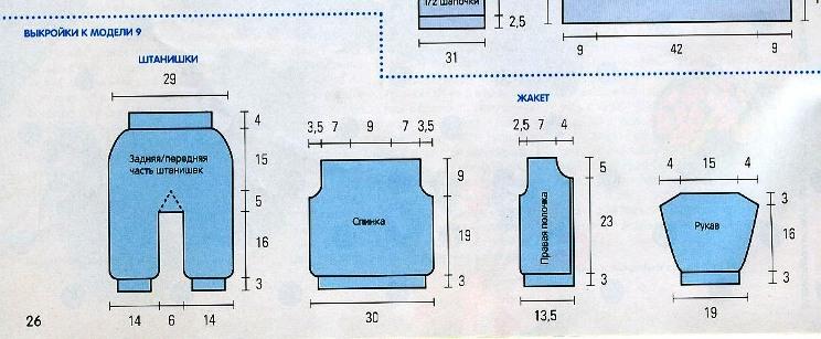 Схема вязания спицами штанишки