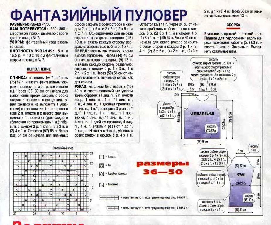 http://spicami.ru/wp-content/uploads/2010/02/1279891.jpg