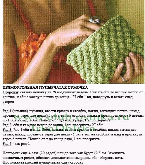 простые схемы вязания крючком на лето.
