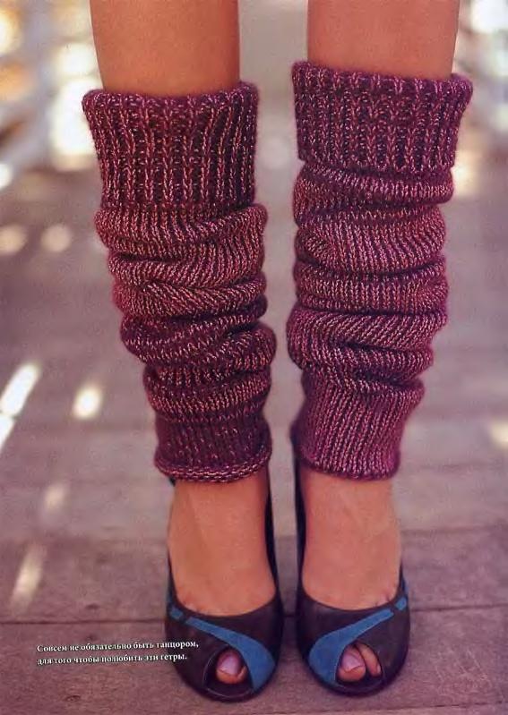 схемы вязанных свитеров и жилетов для мальчиков