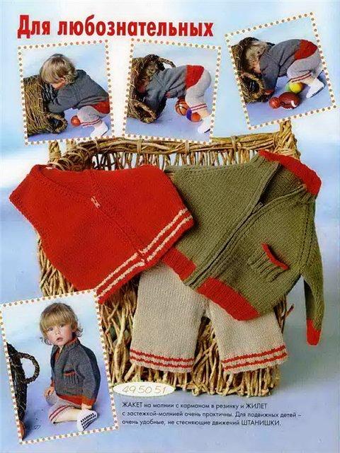 Для подвижных детей - очень удобны, не стесняющие движений вязаные штанишки.  Вязание для детей. юбки, штанишки...