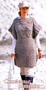 удлиненный пуловер с косами