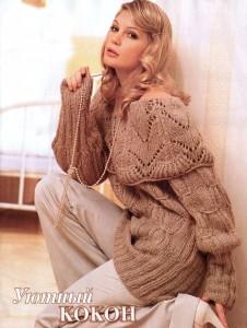 вязаный пуловер с широкой резинкой