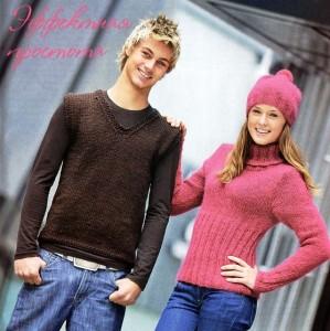 вязаный мужской жилет и свитер