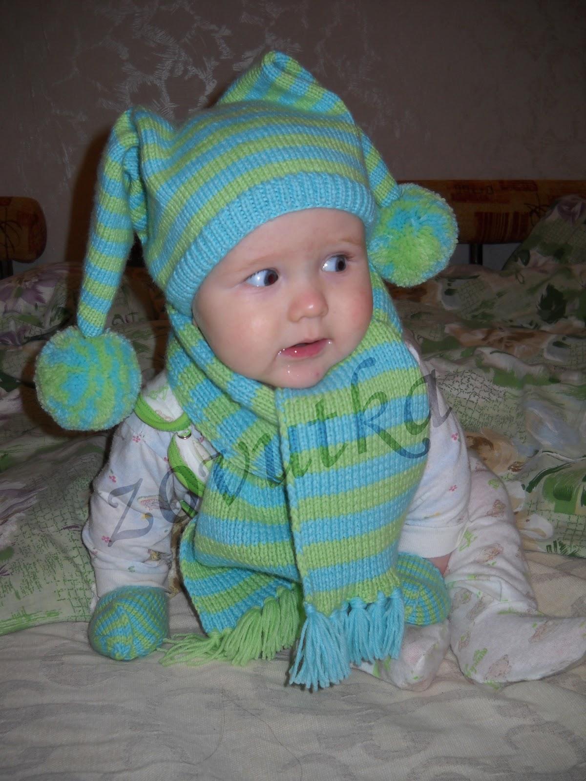 вязанная шапочка малышу крючком