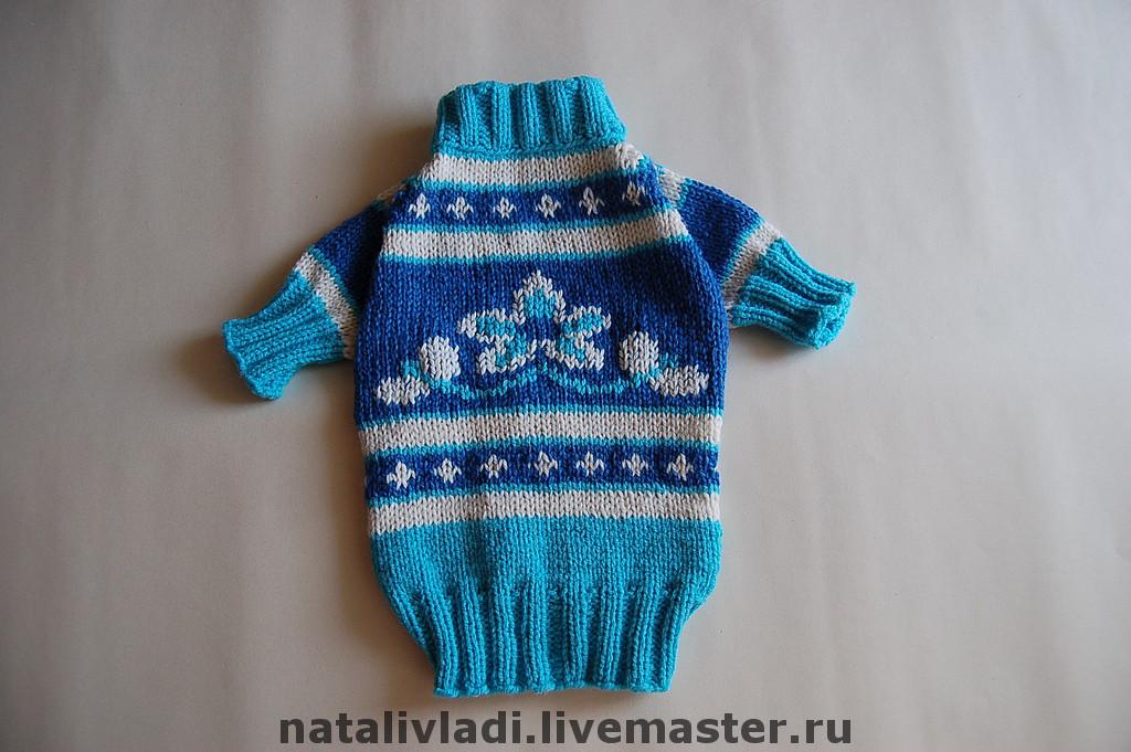 Вязание спицами свитер для йорка
