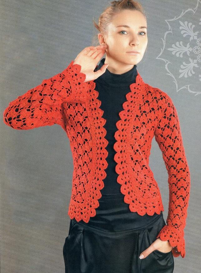 Вязаные Ажурные Блузки В Омске