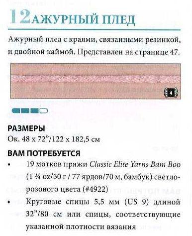 http://spicami.ru/wp-content/uploads/2011/01/2.jpg