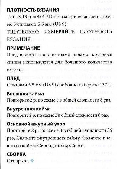 http://spicami.ru/wp-content/uploads/2011/01/3.jpg