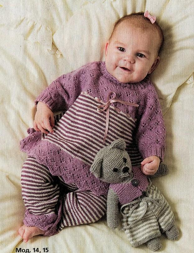Вязание спицами детям до 1 года костюмы