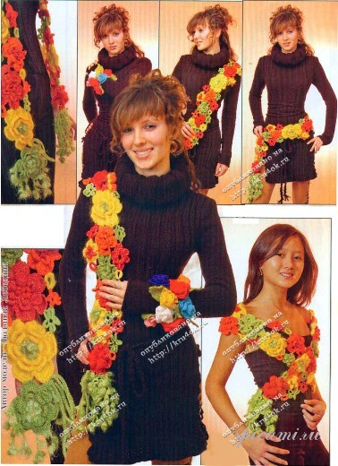 Этот необычный. шарф.