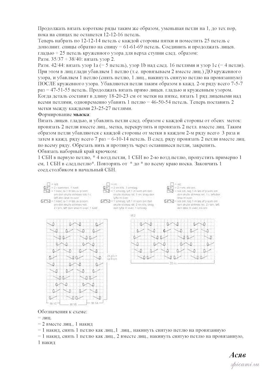 http://spicami.ru/wp-content/uploads/2011/07/47.jpeg