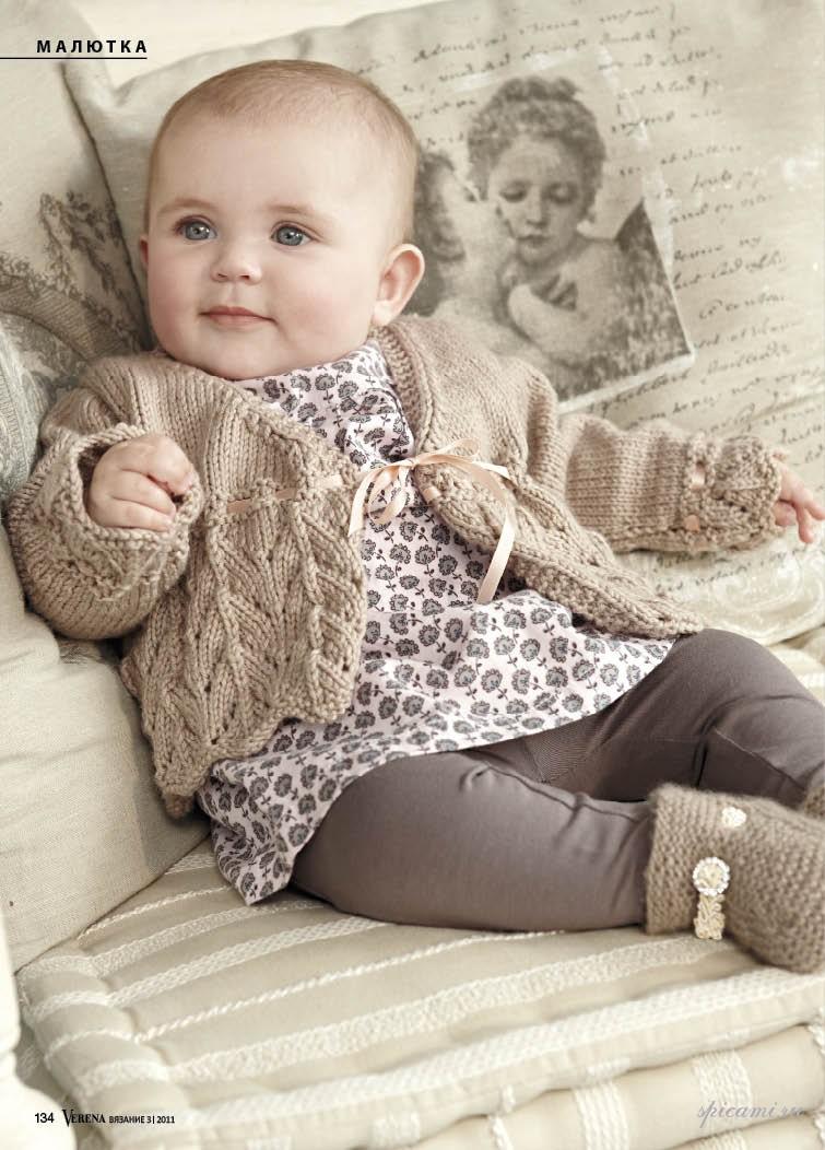 Верена вязание для новорожденных 365