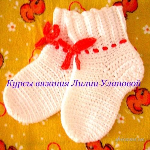 Ведь вязание спицами носочки для новорожденных камеры может помочь