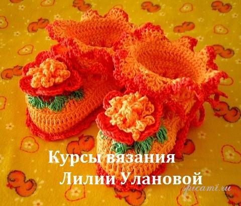 Курсы вязания для начинающих от Лилии Улановой ВКонтакте 58