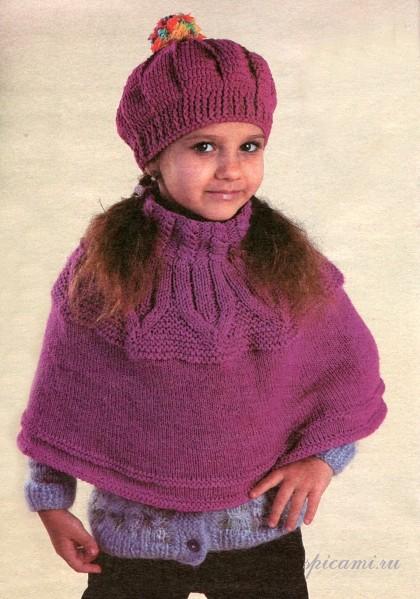 Берет и пончо для девочки | Вязание