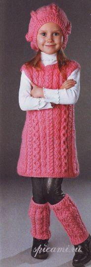 Модели по вязанию для подростков 251
