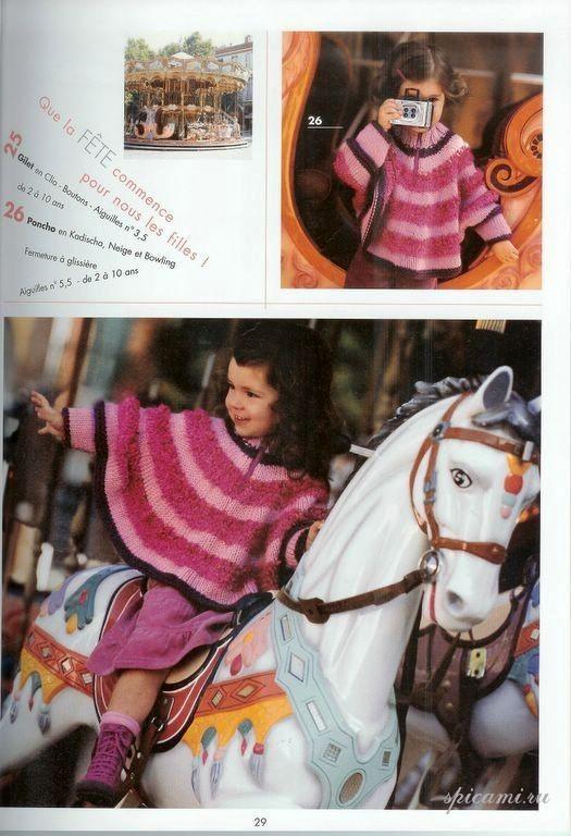Метки пончо для девочки пончо вязание спицами вяжем детям. .  А доставка по Москве сколько? и когда можно забрать?