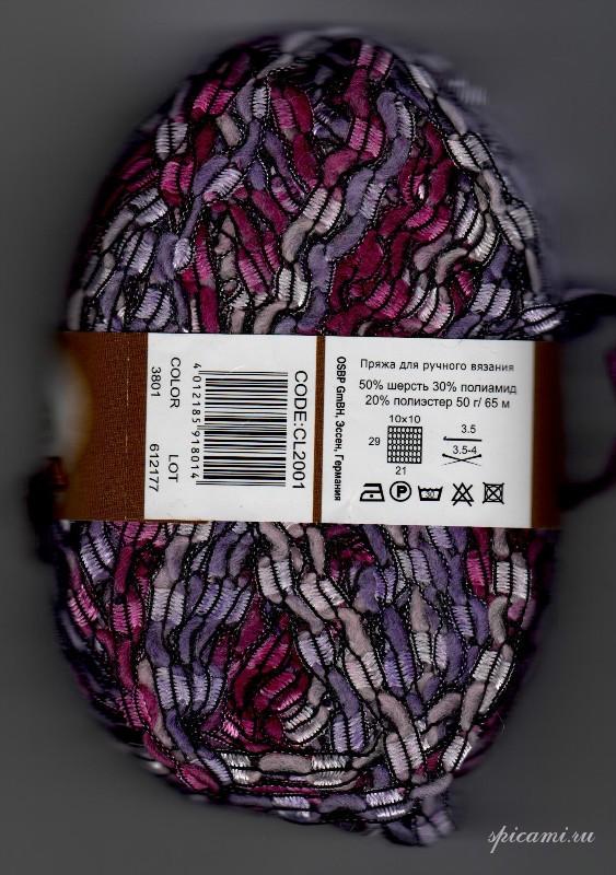 вязанию.  Как связать повязку на голову.