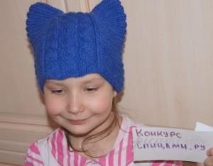 спицами шапка