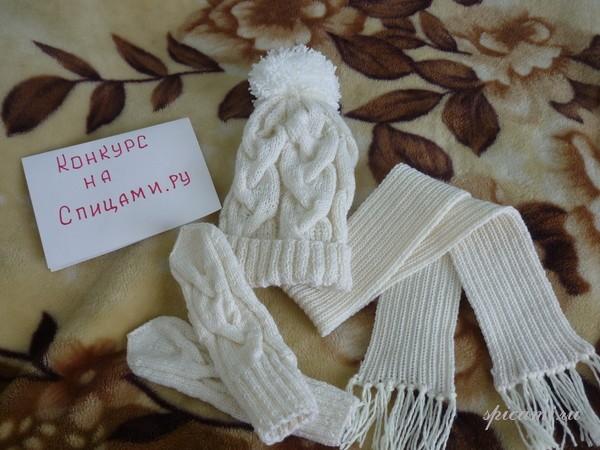Вязание шапочка ушанка с о