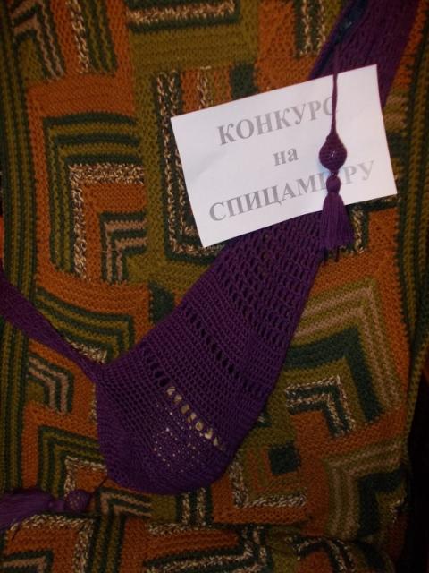 Описание: сумка крючком Вязание спицами.