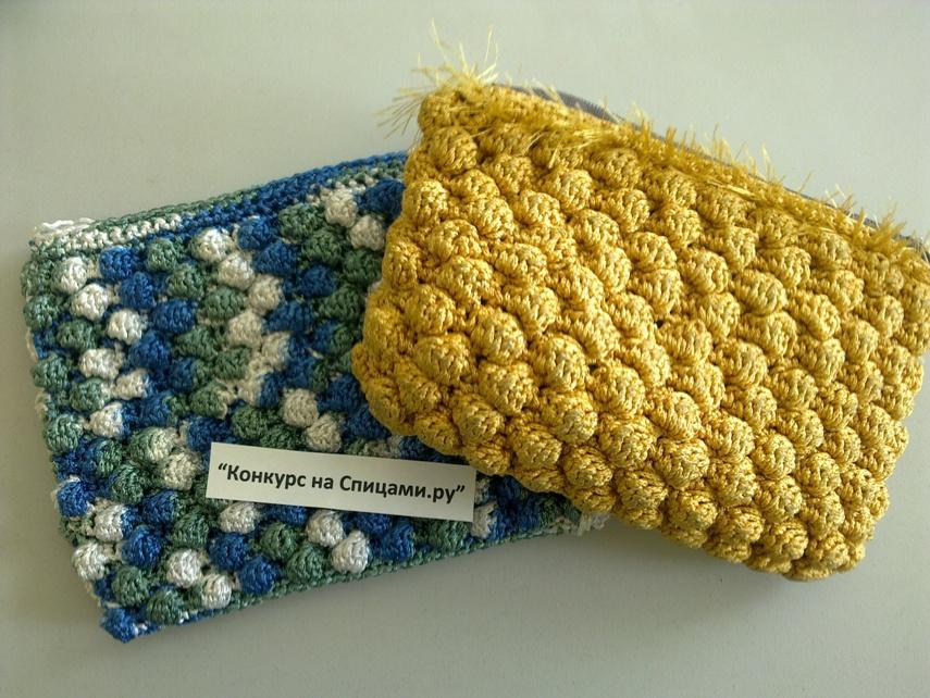 Вязание кошелька спицами 13