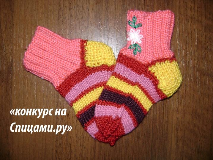 Носки вязанные детям