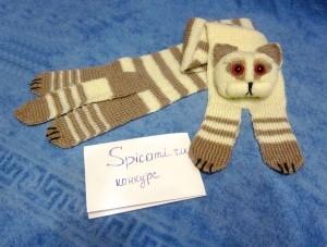 вязаный шарф котик