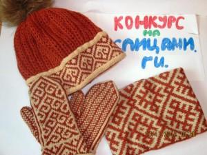 шапка, шарф и варежки спицами