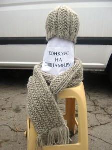 вяжем шапку и шарф