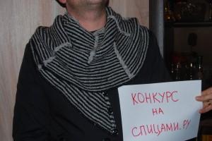 вязаный шарф платок спицами