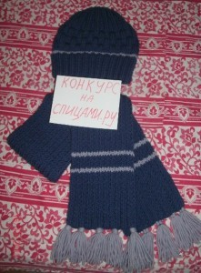 шарф и шапочка спицами