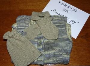 пальто шапочка и шарфик для девочки вязаные