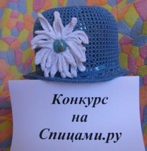 как связать красивую шляпку крючком