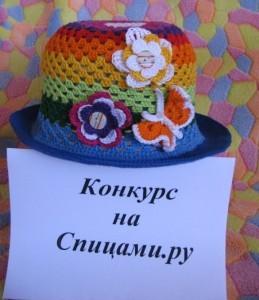 шляпка крючком описание и схема