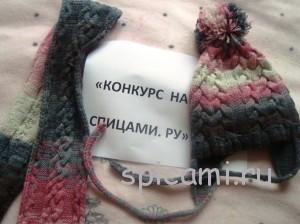 вязаная шапочка с косами и шарф