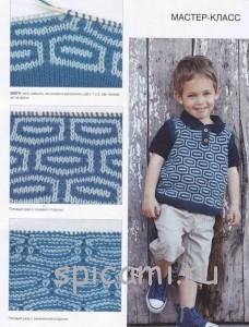красивый вязаный жилет для мальчика