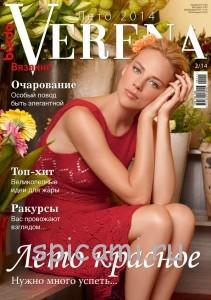 VE14002_Cover_RU