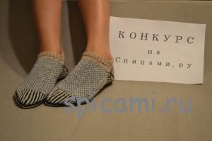 скандинавские носочки спицами с описанием