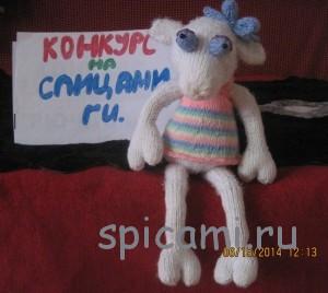 вязаная овечка на Новый год